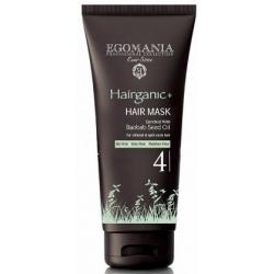 Egomania Hairganic Treatment Hair Mask Baobab Seed Oil - Маска с маслом баобаба для непослушных и секущихся волос, 250 мл