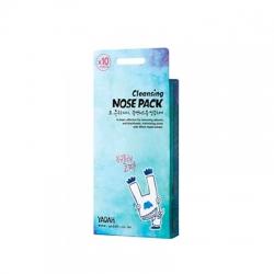 Yadah Cleansing Nose Pack - Полоски очищающие для носа, 10 шт