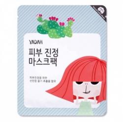 Yadah Soothing Mask Pack - Маска для лица успокаивающая на тканевой основе, 25 г