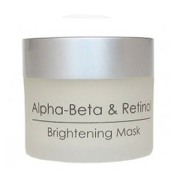 Holy Land Alpha-Beta & Retinol Brightening Mask - Осветляющая маска 50 мл