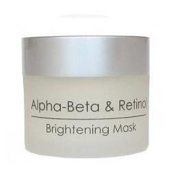 Holy Land Alpha-Beta & Retinol Brightening Mask - Осветляющая маска 50 мл