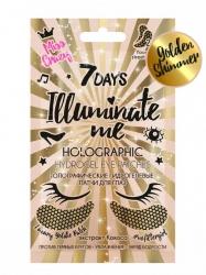 7 Days Illuminate Me Miss Crazy - Голографические гидрогелевые патчи для глаз, 2,36г