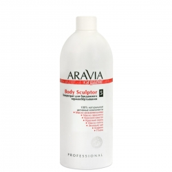 Aravia Professional Organic - КонцентратдлябандажноготермообертыванияBodySculptor,500мл