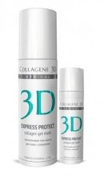 Medical Collagene 3D Express Protect - Коллагеновая гель-маска для кожи с куперозом, 30 мл