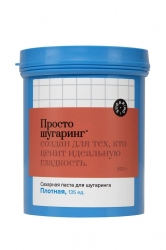 Gloria Просто Шугаринг - Сахарная паста для депиляции плотная 800г