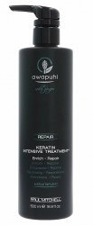 Paul Mitchell Awapuhi Keratin Intensive Treatment - Интенсивный уход- маска 500 мл