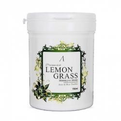 Anskin Premium Herb Lemongrass Modeling Mask - Маска альгинатная для проблемной кожи в банке, 700 мл
