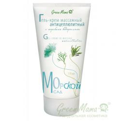 Green Mama Морской сад - Гель-крем массажный антицеллюлитный с морскими водорослями, 150 мл