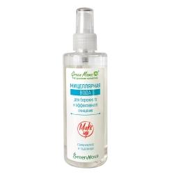 Green Mama GreenNova - Мицеллярная вода для бережного и эффективного очищения, 200 мл