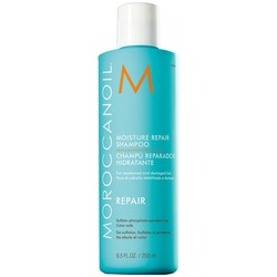Moroccanoil Repair Shampoo - Шампунь увлажняющий восстанавливающий, 70 мл