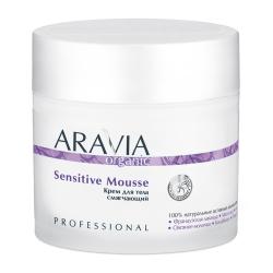 Aravia Professional Organic - Крем для тела смягчающий Sensitive Mousse, 300 мл
