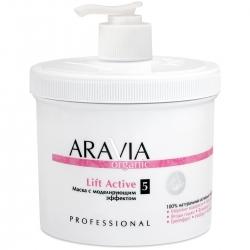 Aravia Professional Organic - Маска с моделирующим эффектом «Lift Active», 550 мл