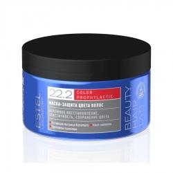 Estel Beauty Hair Lab PROPHYLACTIC- Маска-защитацветаволос,250мл