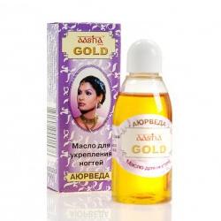 Масло для укрепления ногтей Aasha Herbals 30мл