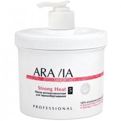 Aravia Professional Organic - Маска антицеллюлитная для термо обертывания «Strong Heat», 550 мл