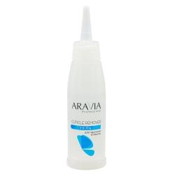 "Aravia Professional - Гель для удаления кутикулы ""Cuticle Remover"", 100 мл"