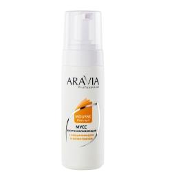 Aravia Professional - Восстанавливающий мусс с ниацинамидом и аллантоином, 160 мл