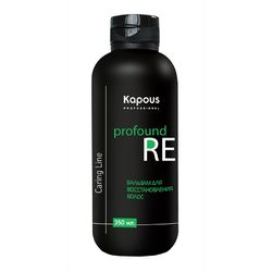 Kapous Caring Line Profound RE Бальзам для восстановления волос 350 мл