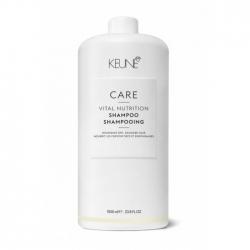 Keune Care Vital Nutrition Shampoo - Шампунь Основное питание 1000 мл