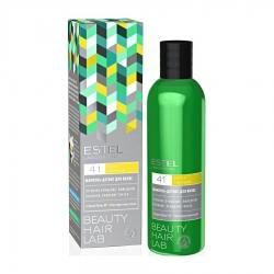 Estel Beauty Hair Lab THERAPY - Шампунь-детоксдляволос,250мл