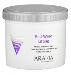 Aravia Professional - Маска альгинатная лифтинговая Red-Wine Lifting с экстрактом красного вина, 550 мл