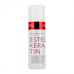 Estel Keratin - Вода кератиновая для волос, 100 мл