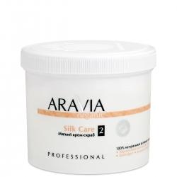 Aravia Professional Organic - Мягкий крем-скраб «Silk Care», 550 мл