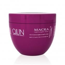 Ollin Megapolis - Маска на основе черного риса 500 мл