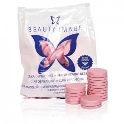 """Beauty Image - Воск в дисках пчелиный """"Экстра"""" Розовый - с розовым маслом, 1000 г"""