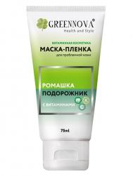 Green Mama GreenNova - Маска-пленка для проблемной кожи Ромашка и подорожник с витаминами рр, с, к, 75 мл