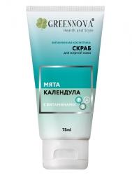 "Green Mama GreenNova - Скраб для жирной кожи ""мята и календула"" с витаминами В, А, Р, 75 мл"