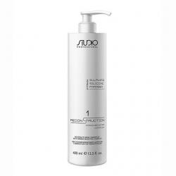 Kapous studio Total Reconstruction Complex Shampoo - Восстанавливающий шампунь с амино-бустер комплексом 400мл