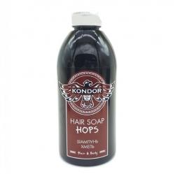 Kondor Hair and Body Hair Soap Tar - Шампунь для мужчин себорегулирующий шампунь с экстрактом хмеля, 300 мл
