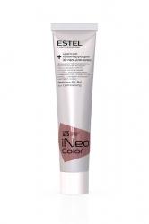 Estel Otium iNeo-Crystal - Цветной ламинирующий 3D-гель для волос тон /675 Званый вечер, 60мл