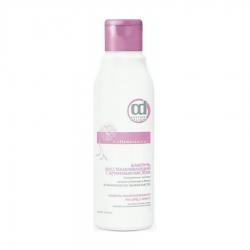 Constant Delight Bio Flowers Water Repair Shampoo - Шампунь восстанавливающий с аргановым маслом, 250мл