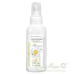 Green Mama Формула Прованса - Балансирующий тоник для жирной и комбин.кожи Цветок апельсина и ацерола, 100 мл