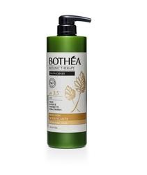 Bothea Acidifying Mask pH 3.5 - Окисляющая маска на основе масла ореха Манкетти из Замбии