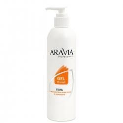 Aravia Professional - Гель для обработки кожи перед депиляцией с экстрактами алоэ вера и ромашки, 300 мл