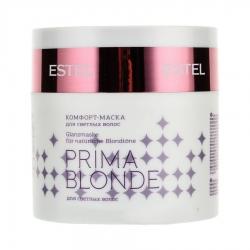 Estel Prima Blonde - Комфорт-маска для светлых волос, 300 мл