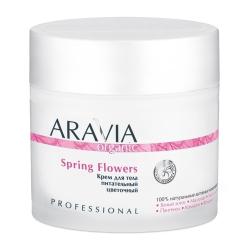 Aravia Professional Organic - Крем для тела питательный цветочный Spring Flowers, 300 мл