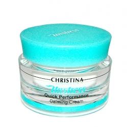 Christina Unstress Quick Performance calming Cream - Успокаивающий крем быстрого действия 30 мл