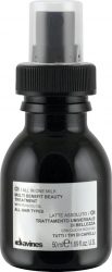 Davines Essential Haircare OI/All in one milk Absolute beautifying potion - Многофункциональное молочко 50 мл