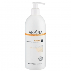 Aravia Organic Natural - Масло для дренажного массажа, 500мл