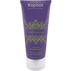Kapous Fragrance Free - Бальзам с маслом ореха макадамии серии  Macadamia Oil, 200 мл