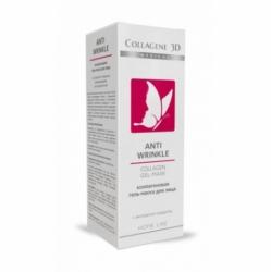 Medical Collagene 3D Anti Wrinkle - Коллагеновая гель-маска для зрелой кожи, 130 мл