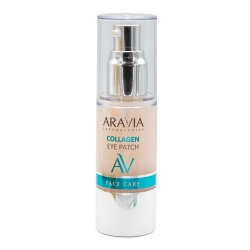 Aravia Laboratories Collagen Eye Patch - Жидкие коллагеновые патчи, 30мл