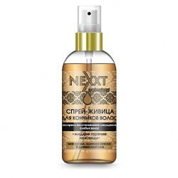 Nexxt Professional Express Spray for Ends of Hair - Спрей-Живица для кончиков волос, 120 мл