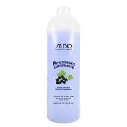 Kapous Professional Aromatic Symphony - Бальзам для всех типов волос черная смородина 1000 мл