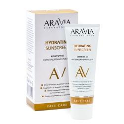Aravia Laboratories Hydrating Sunscreen - Крем дневной фотозащитный SPF 50, 50мл