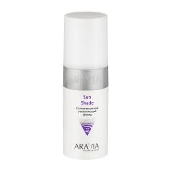 Aravia Professional Sun Shade - Солнцезащитный увлажняющий флюид для тела и лица Sun Shade SPF-40, 150мл
